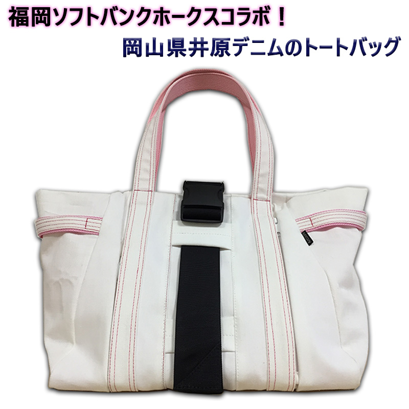 Ancours ToteBag(ホークスコラボB)